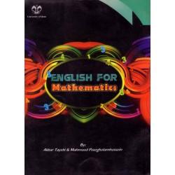 کتاب زبان تخصصی ریاضی اثر اکبر طبری نشر دانشگاه قم