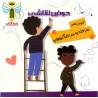مجموعه 5 جلدی آموزش مرحله به مرحله نقاشی کودکان (حوض نقاشی)