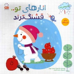 مجموعه 5 جلدی نقاشی های خدا مولف غلامرضا حیدری ابهری نشر جمال